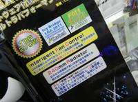 akiba20120523__7799.jpg