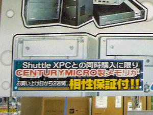 20070111sale_tz_shuttle_02.jpg