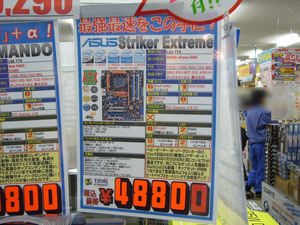 20070125sale_tz_striker_02.jpg