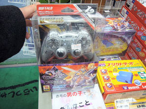 20070202sale_toei-p_gamepad_01.jpg