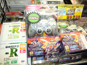 20070207sale_toei-t_gamepad_01.jpg