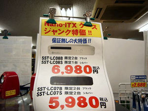 20070308sale_tz_cl08_02.jpg