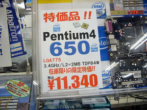 20070316sale_tz_pen4_01.jpg