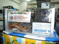 20070323newpro_power_kama-ps3_03.jpg
