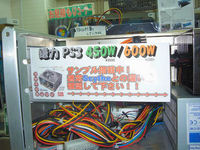 20070323newpro_power_kama-ps3_04.jpg