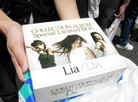 Lia「Lia/LIA COLLECTION ALBUM -Special Limited BOX-」