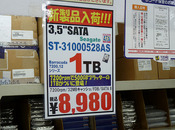 500GBプラッタ・7200rpmの1TB HDD! Seagate「ST31000528AS」発売